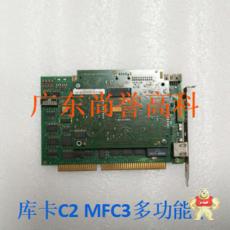 KUKA  MFC3 (MFC2 00-108-766  DSE-IBS 00-108-313)
