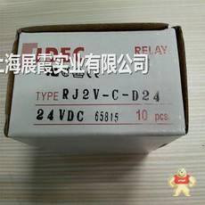 RJ2V-C-D24
