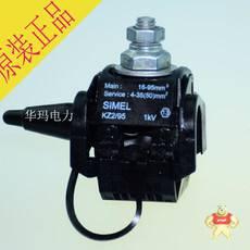 MV240*9G