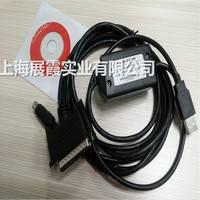 三菱PLC编程电缆 |国产下载线 USB-SC09 带光盘用于FX和A系列