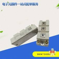 SKM75GB128D