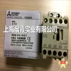 S-T12 AC220V  S-T65 AC220V S-T25AC220V  S-T50 AC220V