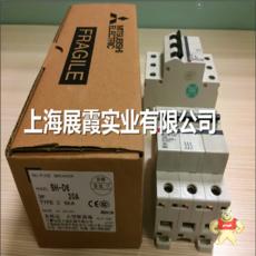 BH-D6 C20 3P  S-T21 AC200V