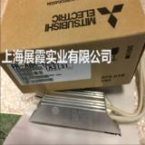 上海【日本原装】 FR-ABR-H0.4K 三菱变频器附件制动单元电阻