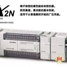 FX2N-16MT-D
