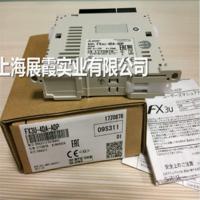 【日本原产】FX3U-4DA-ADP 三菱PLC可编程控制器特殊适配器模块
