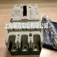 原装全新【NF250-SXV 3P 200A   NF250-SXV 3P 250A三菱断路器】
