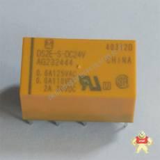 DS2E-S-DC24V