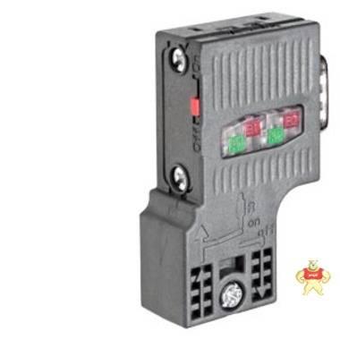 总线profibus-dp接头6ES7972-0BB52-0XA0 网卡及电缆,链接模板,总线连接器,网络部件,工业以太网