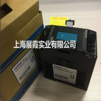 可议价【代理  FBS-1LC  FBS-2LC  永宏PLC可编程控制器称重模块】