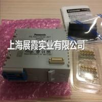 上海【原装全新 FPG-PP11 AFPG430 松下PLC 可编程控制器单元】