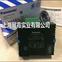 AFP0RE8YRS  FP0R-E8   FP0R/FP0R-E8RS 松下PLC编程控制器模块