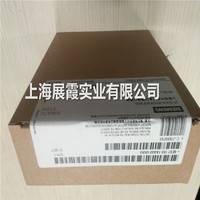 上海 【 6ES7153-1AA03-0XB0】 西门子ET200控制器接口模组