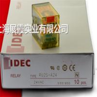 上海供【全新原装日本和泉】电磁继电器RU2S-A110  2开2闭8脚10A