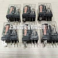 【原装全新】AHN12124 松下继电器 一开一闭电磁功率继电器