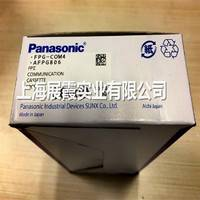 FPG-COM4  AFPG806  FPG-C0M4 松下PLC程控器 通讯模块插件