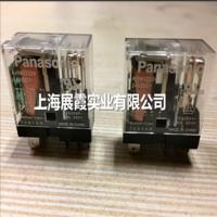 原装全新【松下继电器 AHN12324  AHN12024 DC24V电磁继电器】