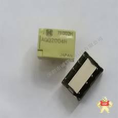 AGQ20012