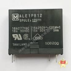 ALE1PB12