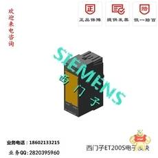 6ES71384FA050AB0/6ES7138-4FA05-0AB0