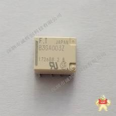 FTR-B3CA4.5Z