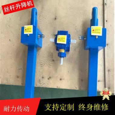 SJA80螺旋升降机厂家直销 升降机,丝杆升降机,螺旋升降机,螺旋丝杆升降机,升降机生产厂家