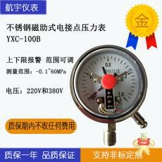 YXC-100B YXC-150B