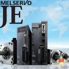 MR-JE-300B