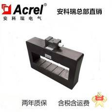 AKH-0.66/HH-280*9020000/(1)A