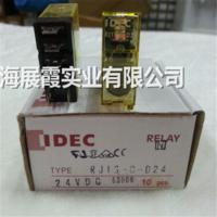 上海继电器【日本和泉继电器现货】RJ1S-C-D24V  一开一闭 不带灯