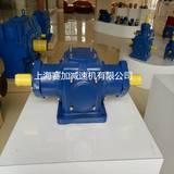 T4齿轮换向箱上海赛加实力厂家