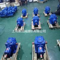 T20螺旋转向箱上海赛加厂家直销