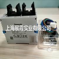 原装全新【FPG-C32T2H AFPG2643H FPGC32T2H 松下PLC控制器】