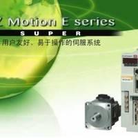 三菱MR-E-20A-KH003三菱交流伺服 MR-E-20AG-KH003