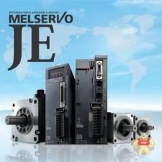 MR-JE-10B