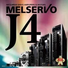 MR-J4W2-1010B