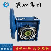 RV25蜗轮蜗杆减速机上海赛加 生产厂家 产品推荐