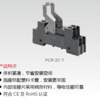 CR(T)继电器底座
