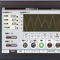 三菱GT2512-STBA三菱触摸屏gt1150-qbbd-c GT1275-VNBD
