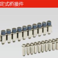 霍尼韦尔(HONEYWELL) 接线端子附件 TB 10-3/5/6/10/16、TB 5-50、IB 10-3/5/6
