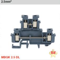 MBGK 2.5 DL/GK 3 DL/GK 5 DL