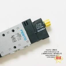 CPE14-M1CH05J-1/8
