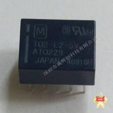 TQ2-L2-5V