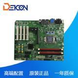 供应优质高端B75工控主板工业大母板支持I系列CPU Intel双千兆网