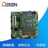 工控厂家直销Micro ATX主板 4槽工控主板 工业主板 DMB-975