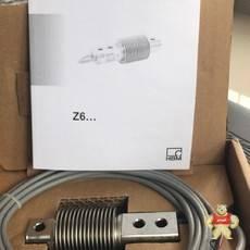 Z6FD1/100KG
