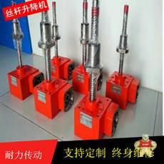 SWL20T-B-I-1500(MM)