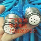 矿用通信抗拉力电缆 MHYBV-7-1