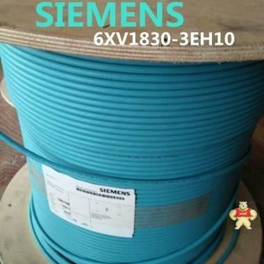 西门子拖拽电缆6XV1830-3EH10 西门子拖拽电缆,西门子拖拽电缆代理,西门子拖拽电缆代理商,西门子拖拽电缆总代理,西门子拖拽电缆一级代理