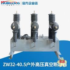 ZW32-40.5